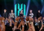 WATCH: MONSTA X Performs At The Ellen Show