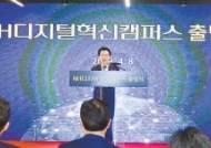 [혁신금융] 여신제도 개선 추진 … 성장 가능성 바탕 '스마트팜 종합자금'1652억 지원