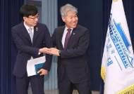 김수현 전 정책실장 16억…공직자 수시 재산공개