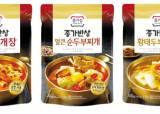 [맛있는 도전] 남도 추어탕, 사골 김치찌개 … 정성 담은 '간편 한식'으로 든든한 한 끼 !