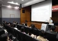 '크리에이터로 살아가기'…서울여자대학교, 크리에이터 메이커 다은쌤 초청 특강