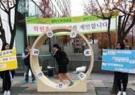 """""""하루라도 쉬자""""vs""""학습권 존중""""…학원 일요휴무제 찬반 팽팽"""