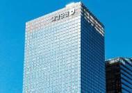 [혁신금융] 지속적인 사업 다각화로 금융혁신