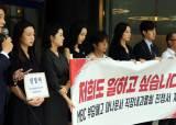 """노동부 """"MBC <!HS>계약직<!HE> <!HS>아나운서<!HE>, 직장내 괴롭힘 상태 아니다"""""""