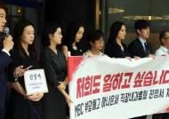 """노동부 """"MBC 계약직 아나운서, 직장내 괴롭힘 상태 아니다"""""""