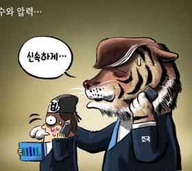 [<!HS>박용석<!HE> <!HS>만평<!HE>] 9월 27일