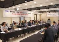남양유업, 전국 대리점 상생회의서 가짜갑질뉴스 강력대응 주문
