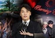 검찰, '버닝썬 의혹' 경찰청 압수수색…윤총경 자료 확보