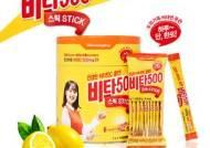 광동제약, 스틱형 비타500 출시