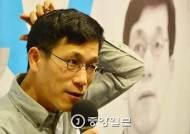 """진중권 """"친구 조국, 도덕성 문제 명백…검찰개혁엔 적격자"""""""