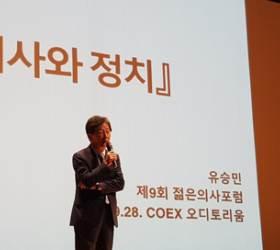 """유승민 """"바른미래당 실패…결심해서 행동 나설 것"""""""