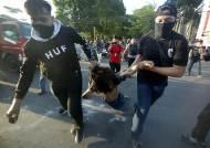 [서소문사진관]지진, 산불에 유혈 시위까지…첩첩산중 인니