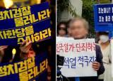 """윤석열 코앞서 """"수호""""vs""""사퇴"""" 오늘 '조국' 대규모 집회"""