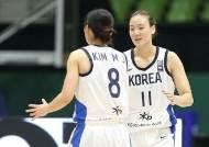 '뉴질랜드 꺾고 4강 진출' 소기 목표 달성한 한국, 중국과 한 판 대결