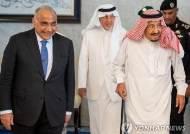 '왕의 지팡이' 사우디 국왕 경호원, 총상으로 숨져