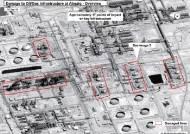 [이코노미스트] 아마존서 구입한 드론 테러에 사용