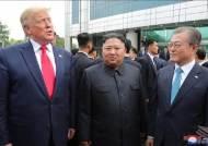 """[단독]국민 51.8% """"완전한 북핵 폐기, 불가능하거나 10년 이상 걸린다"""""""