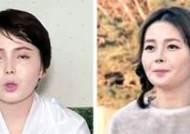 """임지현 같은 사람 더 있다···""""한국 살던 탈북자 28명 재입북"""""""