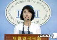 """文, 윤석열에 검찰 개혁방안 요구하자 野 """"검찰압박"""" 반발"""