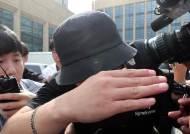 '홍대 일본인 여성 폭행' 30대 남성 구속 기소