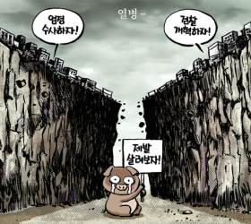 [<!HS>박용석<!HE> <!HS>만평<!HE>] 9월 30일