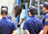 고유정, 의붓아들 살인 혐의로 기소의견 검찰송치