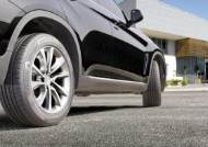 [자동차] 핸들링·제동력·안정성 강화 … SUV를 위한 '프리미엄 타이어'
