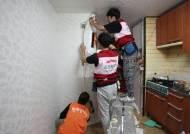 희망브리지, 한화손해보험과 광주 광산구 재난위기가정 집수리 봉사 및 화재경보기 설치