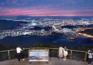 [출범 70주년 도약하는 대전] 인프라 구축, 자원 업그레이드 '관광 대전시대' 활짝 연다