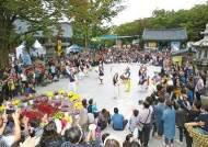 [가을, 대구로 오세요] 특별한 여행 원하신다고요? 할로윈·글로벌 대축제 즐기러 대구로~