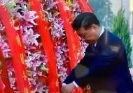 [건국 70년] 시진핑, 인민영웅기념비 헌화 메시지…'아편전쟁 상처 딛고 세계 최강 중국몽 달성하자'