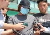 '5살 의붓아들 살해' 계부 SNS엔 살인사건 영상 가득했다