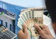 국민연금 수령액 '넘버원'···월 211만원 받는 66세 남성
