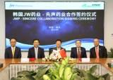 [경제 브리핑] JW중외제약, 통풍 신약 기술 중국에 7000만 달러 수출