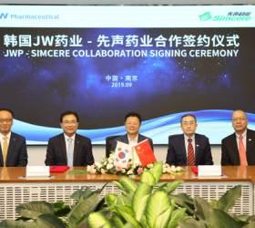 [<!HS>경제<!HE> 브리핑] JW중외제약, 통풍 신약 기술 <!HS>중국<!HE>에 7000만 달러 수출