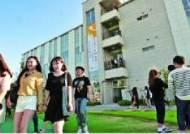 [issue&] 학생 중심의 대학 운영으로 5년 연속 수도권 전문대학 취업률 1위
