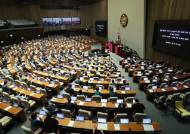 국회 '도쿄올림픽 욱일기 반입 금지 결의안' 채택…기권 3명