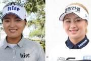 여자 골프 '한국 천하'...세계 랭킹 1,2,3위 휩쓸었다