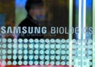 삼성바이오로직스, 스위스 론자에 특허무효 심판 승소