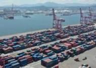 [속보] 9월 수출 11.7% 감소…무역수지는 올 들어 최고치