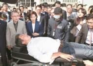 [사진] 16일째 단식 이학재 병원 이송
