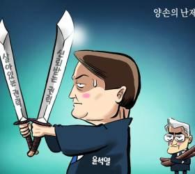 [<!HS>박용석<!HE> <!HS>만평<!HE>] 10월 1일