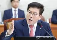 """김성태 """"'문재인 지지' 실시간 검색어, 매크로 사용 의심된다"""""""