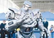[라이프 트렌드] 로봇·드론·3D프린터 세계 체험 … 10월 전국은 과학축제의 장