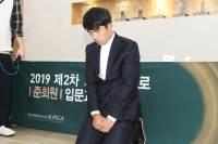 KPGA, '손가락 욕설' 김비오에 자격 정지 3년+벌금 1000만원 징계