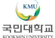 국민대 서준영 학생, 시민큐레이터 전시 기획 공모 사업 선정
