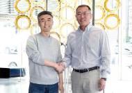 정의선이 찍은 '모빌리티 어벤저스' 코드42, 300억원 투자 유치