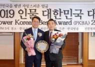 롯데관광 백현 대표이사 사장, '2019 인물 대한민국 대상' 창조경영부문 대상 수상