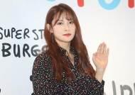 카라 출신 박규리, '7세 연하' 동원건설 창업주 장손과 열애