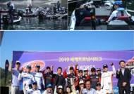 2019 세계프로낚시리그 FLW 한국국가대표 선발전 개최